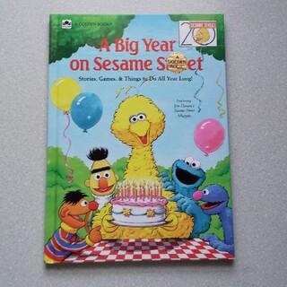 セサミストリート(SESAME STREET)のA Big Year on Sesame Street 英語の絵本(絵本/児童書)