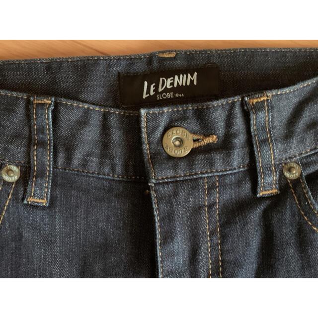 IENA SLOBE(イエナスローブ)のSLOBE IENA デニム LE DENIM レディースのパンツ(デニム/ジーンズ)の商品写真