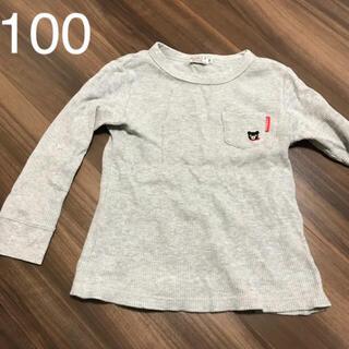 ダブルビー(DOUBLE.B)のミキハウス ダブルビー  ロンT 100cm グレー ワッフル生地(Tシャツ/カットソー)