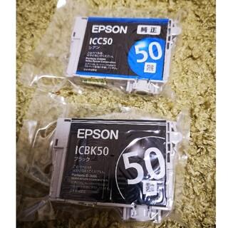 エプソン(EPSON)のEPSON カートリッジ 純正(PC周辺機器)