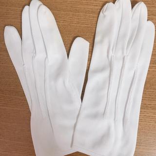 ストレッチ布手袋 礼装用 白(小道具)
