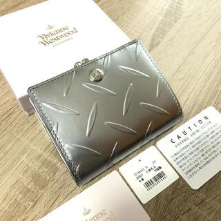 Vivienne Westwood - ★新品★ヴィヴィアンウエストウッド  折り財布 がま口 シルバー