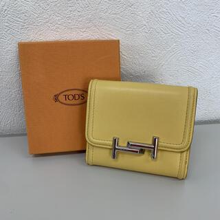 トッズ(TOD'S)の美品 トッズ   TOD'S  コンパクト財布 折り財布(財布)