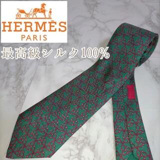 Hermes - 希少!エルメス ヴィンテージ ネクタイ HERMES 最高級シルク100%
