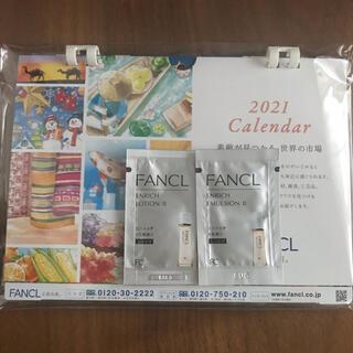 FANCL - エンリッチ 化粧液 乳液 各1包  カレンダー