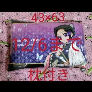 シマムラ(しまむら)の鬼滅の刃 枕 胡蝶しのぶ クッション しまむら 新品 枕カバー クッションカバー(キャラクターグッズ)