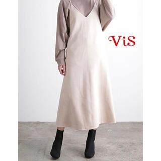 ViS - ViS パウダータッチエコスエード キャミワンピース ベージュ