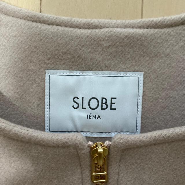 IENA SLOBE(イエナスローブ)のSLOBE IENA ノーカラーコート レディースのジャケット/アウター(ノーカラージャケット)の商品写真