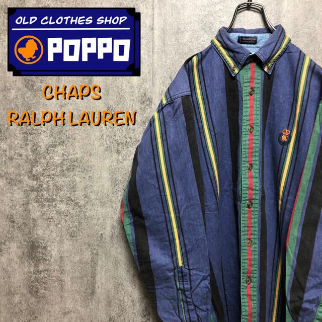 Ralph Lauren(ラルフローレン)のチャップスラルフローレン☆刺繍ロゴ入りマルチストライプシャツ 90s メンズのトップス(シャツ)の商品写真