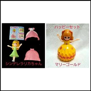 マクドナルド - 中古☆マクドナルド ハッピーセット おもちゃ シンデレラリカちゃん 人形