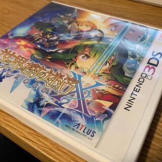 世界樹の迷宮X(クロス) 3DS
