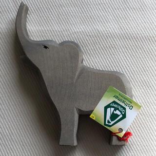ボンポワン(Bonpoint)のオストハイマー♪ 鼻上げ 子象(知育玩具)