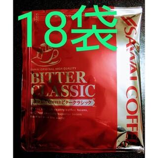 澤井珈琲 ドリップコーヒー ビタークラシック 18袋