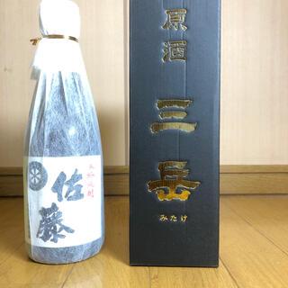 本格焼酎セット 佐藤 白 と三岳原酒(焼酎)