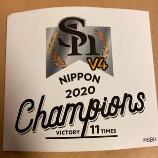 福岡ソフトバンクホークス - ソフトバンクホークス 日本一優勝記念シール 2020 V4
