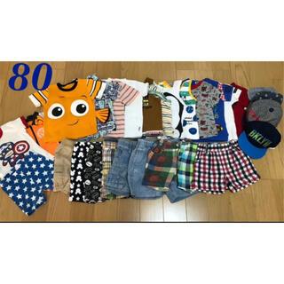 男の子ブランド♡80サイズ♡春夏まとめ売り♡26点
