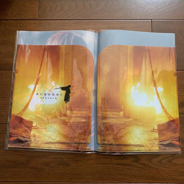 るろうに剣心 伝説の最期編 ダブルクリアファイル 佐藤健 エンタメ/ホビーのタレントグッズ(男性タレント)の商品写真