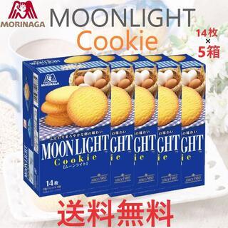 森永製菓 - 森永製菓 ムーンライト14枚×5箱 クッキー 全サイト最安値