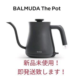 BALMUDA - ◆BALMUDA The Pot / バルミューダ ケトル【新品未使用】