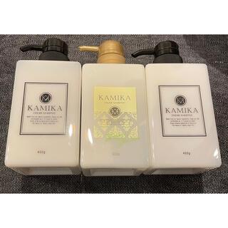 KAMIKA(カミカ)シャンプー 3本
