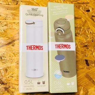 サーモス(THERMOS)のサーモス  水筒 タンブラー 2種セット 600ml  500ml(水筒)