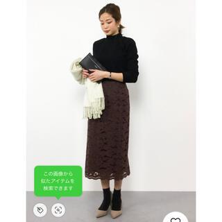 ロペ(ROPE)のロペマドモワゼル キモウフラワーレースタイトスカート(ひざ丈スカート)