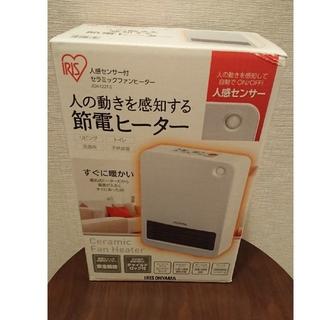 アイリスオーヤマ セラミックヒーター(電気ヒーター)