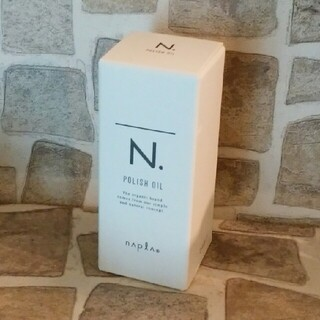 ナプラ(NAPUR)のN.ポリッシュオイル30(ヘアケア)
