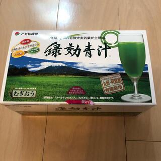 アサヒ(アサヒ)の緑効青汁(新品未開封)(青汁/ケール加工食品)