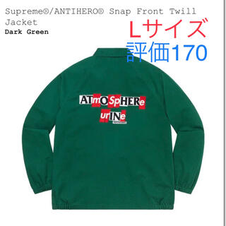 Supreme - 緑L Snap Front Twill Jacket