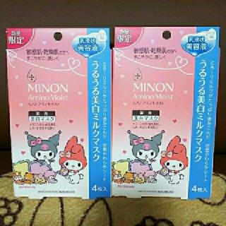 第一三共ヘルスケア - ミノン 薬用うるうる美白ミルクパック 限定品 4枚入×2箱