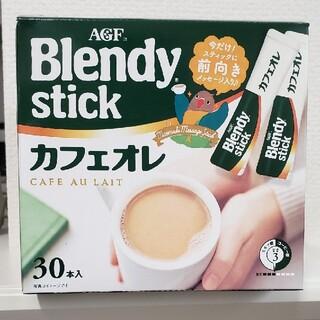 エイージーエフ(AGF)のブレンディスティック カフェオレ30本(コーヒー)