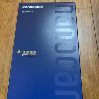 Panasonic - パナソニック ヘアドライヤー ナノケア ネイビー EH-NA0E-A