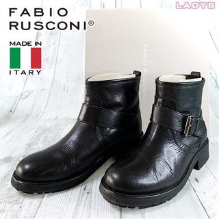 ファビオルスコーニ(FABIO RUSCONI)のFABIO RUSCONI 伊製ベルト付きタンクソールエンジニアブーツ 36(ブーツ)
