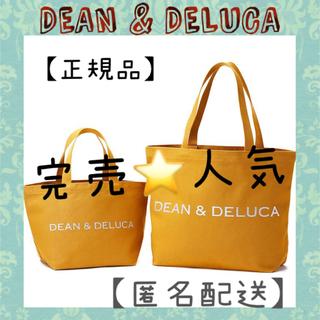 DEAN & DELUCA - 【限定】D&D チャリティートート キャラメルイエロー S  L  合計2個