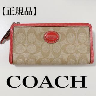 COACH - 【正規品】 COACH コーチ レディース 長財布 ロングウォレット