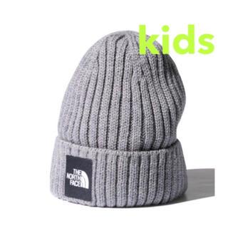 THE NORTH FACE - 【 kids 】ミックスグレー2 ★ ニット帽 帽子 ★ ノースフェイス
