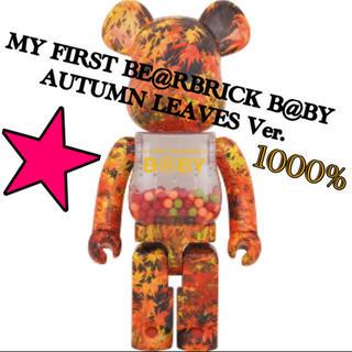 メディコムトイ(MEDICOM TOY)のMY FIRST BE@RBRICK B@BY AUTUMN 1000%(キャラクターグッズ)