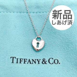 Tiffany & Co. - 美品 希少品 TIFFANY ティファニー ハートロック鍵穴 ネックレス