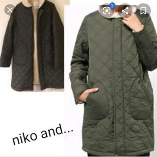 niko and... - niko and  暖かいロング丈キルティングコート 冬物コート