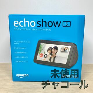 ECHO - echo show 5(Echoshow5) チャコール(黒系)