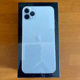 iPhone - iPhone 11 Pro Max 新品未使用 未開封 256GB simフリー