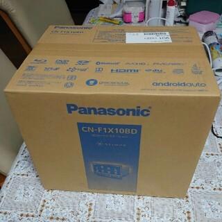 Panasonic - Panasonic ストラーダ CN-F1X10BD 未開封品