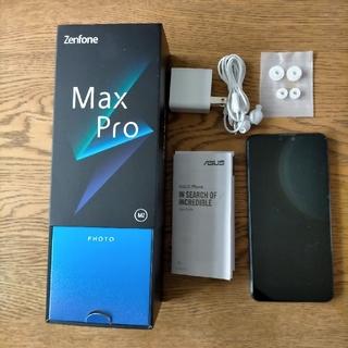エイスース(ASUS)のZenfone Max pro M2(スマートフォン本体)