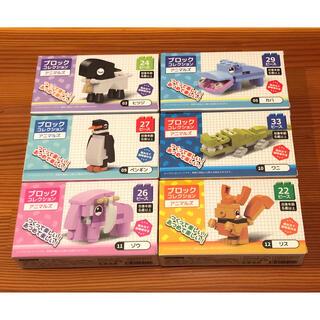Lego - ブロックコレクション アニマルズ 6個セット レゴお好きな方にも!