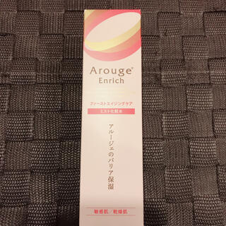 アルージェ(Arouge)の新品.未開封❤️アルージェ エンリッチ ミストローション 化粧水(化粧水/ローション)