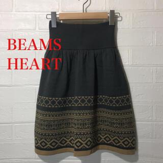BEAMS - BEAMS HEART ニットスカート