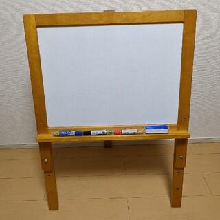 「家庭保育園」第2教室 プレイボード  ホワイトボード  正規品