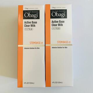 オバジ(Obagi)のオバジ アクティブベース クリアミルク 120ml  2点(乳液/ミルク)