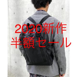 Engineered Garments - 20FW エンジニアードガーメンツ バッグ ジャケット ベスト ビームス